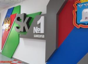Оборудование на 2,4 миллиона в школе «Сколково-Тамбов» пропало, но учат там всё равно хорошо