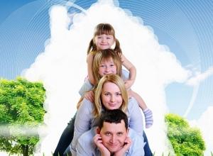 «Семью года» найдут в Тамбове