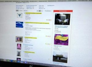 Полицейские нашли мошенницу из Строителя, которая «продавала» вещи через популярный сайт