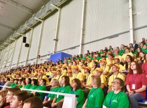 Третий региональный чемпионат профмастерства «Абилимпикс» открылся в Тамбове