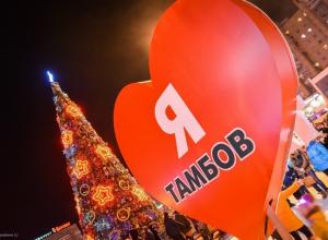 Тамбовчане будут отдыхать 10 дней на Новый год