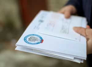 504 923 налоговых уведомления придут тамбовчанам осенью