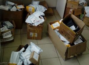 «Виновные будут наказаны» - обещают в управлении почтовой связи области. А найдутся ли посылки?