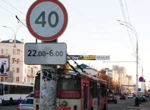 Стоп ночным «шумахерам»: в Тамбове на дороге по Советской установили знаки «40»