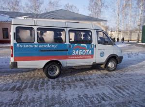 Автопоезд «Забота» открыл новый сезон