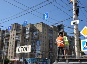 Налево ни-ни! Поворот в сторону Карла Маркса на перекрестке Советской и Чичканова запрещен