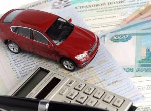 Тамбовские автостраховщики рассказали о новых условиях и старых проблемах ОСАГО