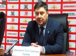 Дмитрий Сумец: «У нас было больше желания, чтобы победить»