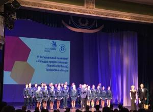 «WorldSkills Russia» нужен для того, чтобы студенты колледжей чувствовали себя уверенно» - чиновники на открытии WR