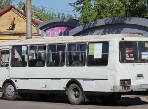 Дачный сезон заканчивается, автобусов будет меньше