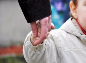 Отец выкрал собственного сына из детского сада и увез в другой город