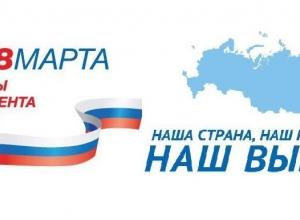 Лидером по количеству пришедших на выборы в области стал Сосновский район