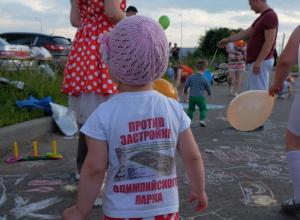 Жители Сабуровской снова вышли на поддержку Олимпийского парка