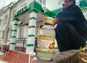 Вопреки высокому запрету, купить непищевую спиртосодержащую продукцию в Тамбове можно