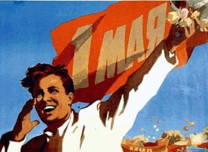 Тамбов Первомайский: куда сходить в праздники