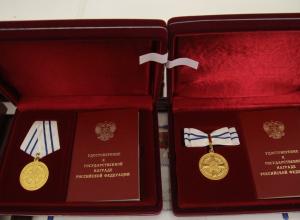 Семья из Моршанска награждена медалью ордена «Родительская слава»