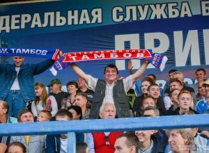 Тамбовчане смогут долететь самолетами «Аэрофлота» на игры сборной на ЧМ за 5 рублей