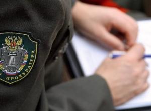 Военная прокуратура области расскажет общественности о том, как борется с коррупцией