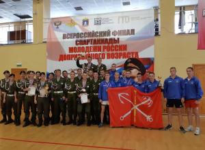 В Тамбове назвали победителей всероссийской спартакиады допризывников