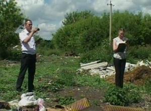 Опасные захоронения обнаружены сразу в нескольких районах области