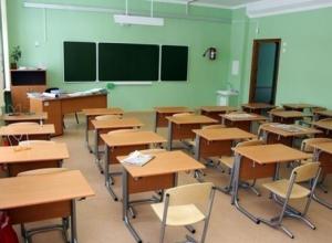 Школьники Тамбова получили неделю дополнительных каникул