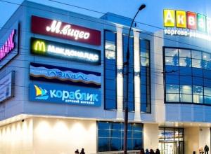 Более 3 миллиардов рублей должен кредиторам ТРЦ «Акварель»