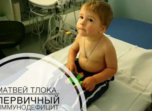 Маленькому Матвею из Тамбова требуется дорогостоящее лечение. Семья просит о помощи