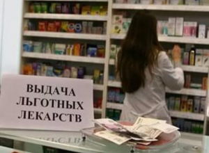 Тамбовская область получит дополнительные деньги на лекарственное обеспечение льготников