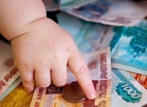 92 миллиона рублей получит Тамбовская область для выплат семьям за рождение первенца