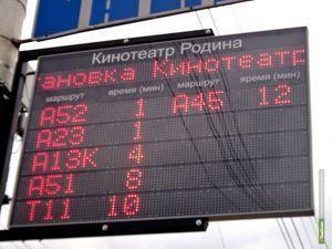 В Тамбове установят больше информационных табло на остановках