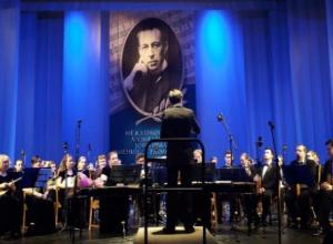 Оркестр народных инструментов имени Осипова привёз особенную программу для Рахманиновского фестиваля