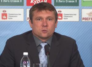 «Амкар» поставил под вопрос путёвку «Тамбова» в Премьер-Лигу