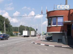 Стационарный пост ГИБДД в Первомайском районе снова работает