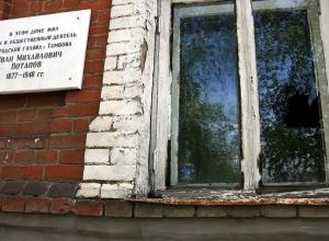 Дом городского головы Ивана Потапова в Тамбове выставлен на торги
