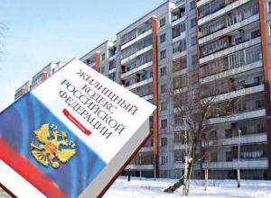 «Крепостные» многоэтажки Тамбова переходят из одной управляющей компании в другую без согласия жильцов