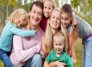 Тамбовская область получит более 200 миллионов на поддержку многодетных семей