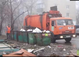 Арбитражный суд Тамбова разбирается в проблемах с вывозом мусора