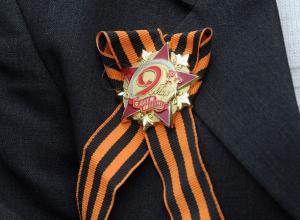 В Тамбовском Доме молодежи дали старт акции «Георгиевская ленточка»