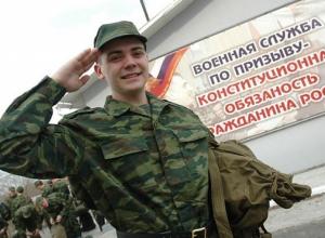 Военная прокуратура Тамбовского гарнизона проверит готовность к осеннему призыву