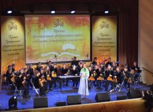 Тамбовский детский оркестр открыл церемонию вручения Премии ЦФО