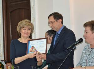 На презентации Календаря событий 2018 наградили лучших туроператоров Тамбовской области