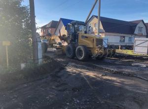 Когда спешка - лишнее. В Мичуринске один из подрядчиков приступил к дорожным работам, не дожидаясь результатов торгов