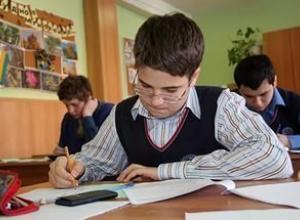 В Тамбове начался региональный этап олимпиады школьников