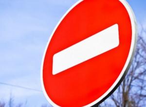 Автомобилистам предлагают встать на лыжи: из-за мероприятий на лыжном стадионе вводится ограничение движения