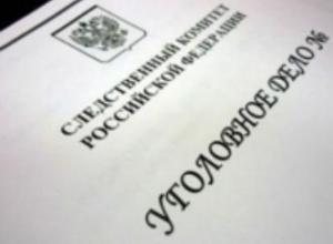 12-летний мальчик погиб в Уварово при невыясненных обстоятельствах