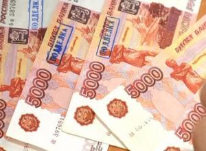 Дело по сбыту фальшивых пятитысячных купюр передано в суд