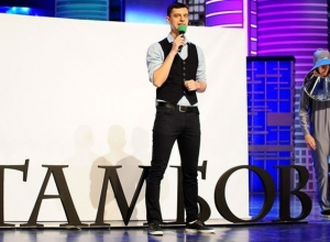 Тамбовская команда «Проигрыватель» не прошла в финал Высшей лиги КВН