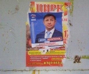 Народный избранник Денис Илларионов поразил горожан своим неадекватным поведением в администрации города