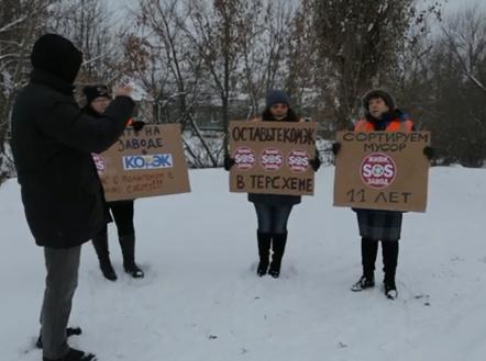 Ситуация с заводом «КомЭк»: губернатор обещает помочь, рабочие пикетируют. Что не так?