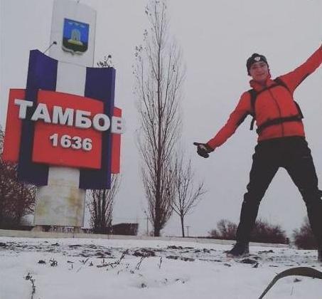 Известный путешественник Александр Капер пробежал Тамбовскую область